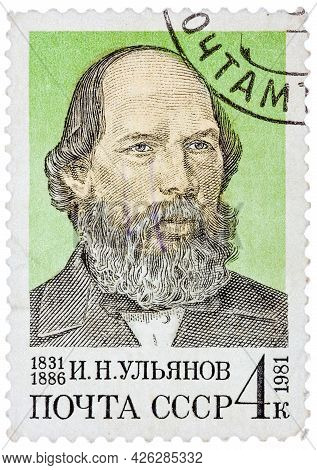 Ussr - Circa 1981: A Stamp Printed In The Russia Shows Ilya Ulyanov - Lenins Father, Circa 1981