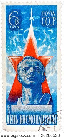 Ussr - Circa 1975: A Stamp Printed In Ussr Shows Yuri A. Gagarin By L. Kerbel, Cosmonauts Day, Circa