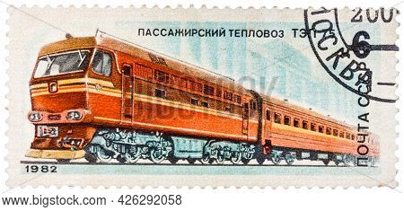 Ussr - Circa 1982: A Stamp Printed In Ussr Shows Passenger Locomotive Tep 75, Stamp From Series, Cir