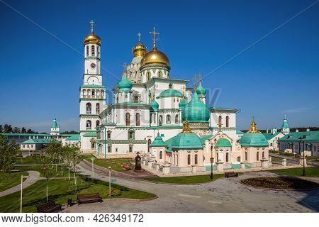 Resurrection Monastery (voskresensky Monastery) Or New Jerusalem Monastery In Istra, Moscow Region,