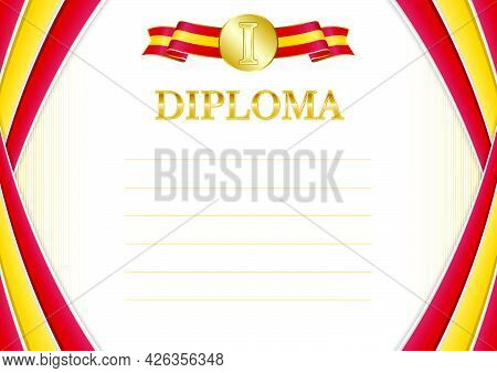 Horizontal  Frame And Border With Spain Flag, Template Elements For Your Certificate And Diploma. Ve