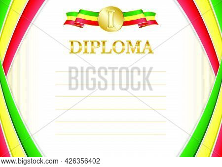 Horizontal  Frame And Border With Senegal Flag, Template Elements For Your Certificate And Diploma.