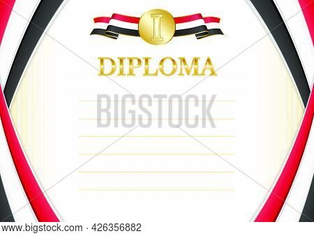 Horizontal  Frame And Border With Iraq Flag, Template Elements For Your Certificate And Diploma. Vec