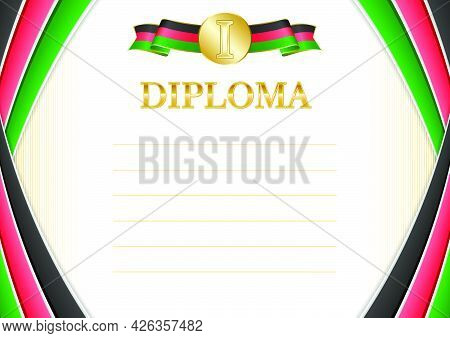 Horizontal  Frame And Border With Afghanistan Flag, Template Elements For Your Certificate And Diplo