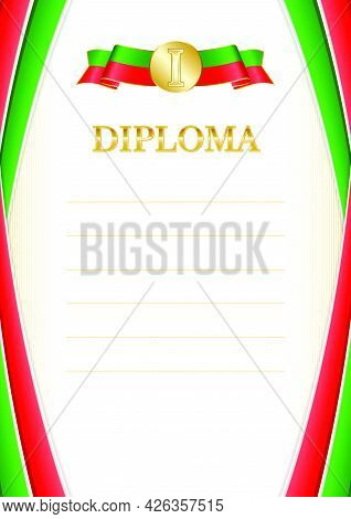 Vertical  Frame And Border With Tatarstan Flag, Template Elements For Your Certificate And Diploma.