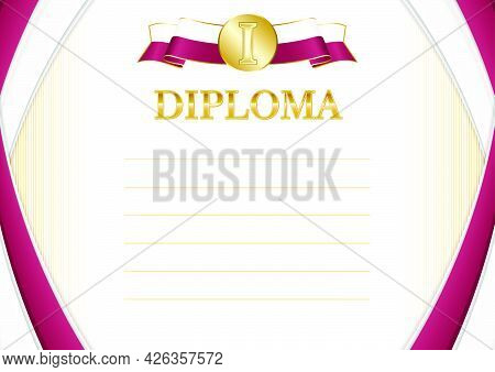 Horizontal  Frame And Border With Qatar Flag, Template Elements For Your Certificate And Diploma. Ve