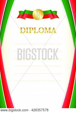 Vertical  Frame And Border With Portugal Flag, Template Elements For Your Certificate And Diploma. V