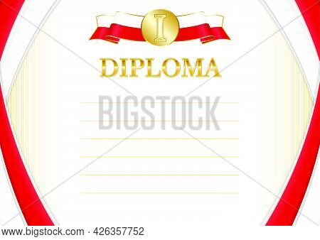 Horizontal  Frame And Border With Gibraltar Flag, Template Elements For Your Certificate And Diploma