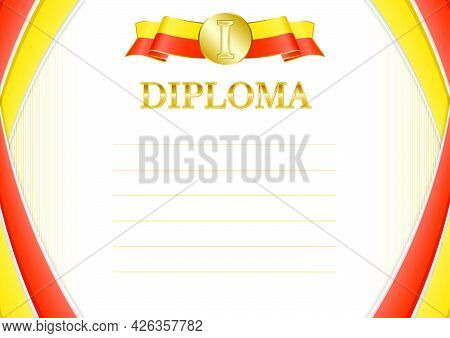 Horizontal  Frame And Border With Bhutan Flag, Template Elements For Your Certificate And Diploma. V