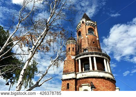 The Gardoš Tower, Also Known As Millennium Tower Or Kula Sibinjanin Janka Is A Memorial Tower Locate