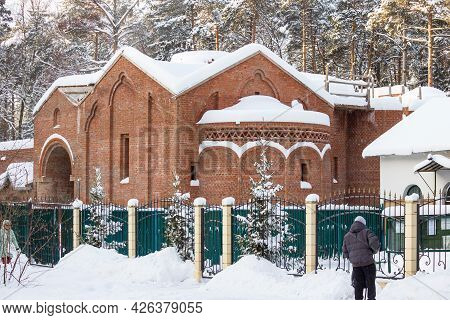 Construction Of An Orthodox Church In The City Park: Obninsk, Russia - February 2021