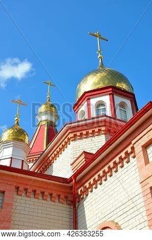 Orenburg, Russia: Gilded Cupola Of The Christian Orthodox Church