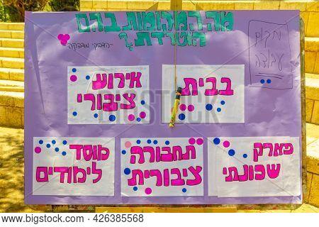 Haifa, Israel - July 09, 2021: Slut Walk Protest, Against The Rape Culture: Billboard - Where Were Y