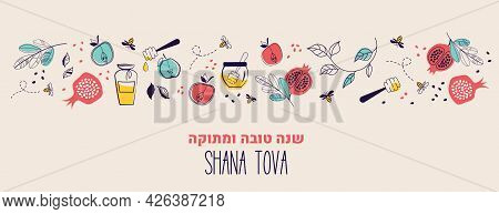 Jewish New Year, Rosh Hashanah, Greeting Card Banner With Traditional Icons. Happy New Year, Shana T