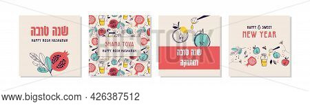 Shana Tova, Happy And Sweet New Year In Hebrew. Rosh Hashanah Greeting Card Set With Traditional Ico