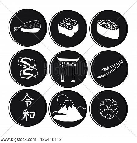 Black And White Vector Illustration, Set Of Japanese Items In Circles, Including Lucky Cat, Food, Ja