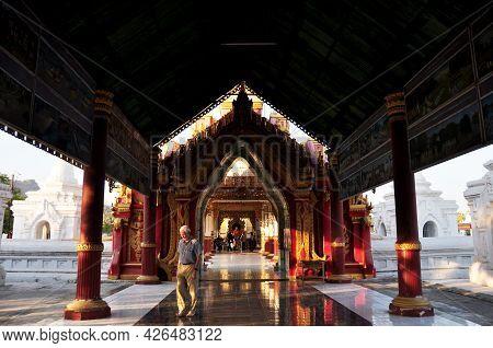 Maha Lawka Marazein Stupa Of Lawkamanisula Pagoda Paya Temple Or Kuthodaw Inscription Shrine For Bur