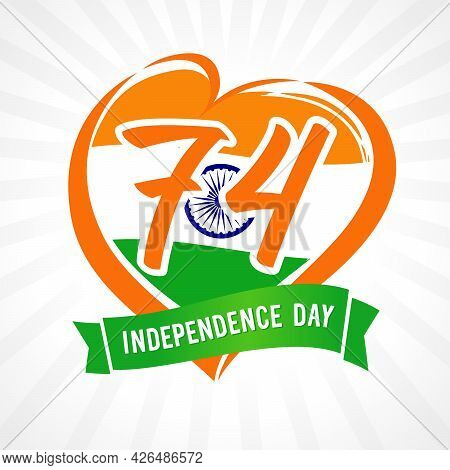 74 Years Anniversary Independence Day, Love India Emblem. Happy Independence Day India, Flyer Design