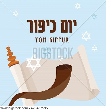 Religion Image Of Torah Scroll And Shofar, Jewish Horn, Symbols Of Jewish Holiday Yom Kippur. Jewish