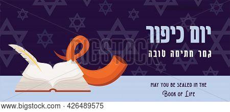 Banner For Jewish Holiday Yom Kippur And New Year, Rosh Hashanah, With Traditional Icons. Yom Kippur