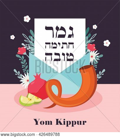 Greeting Card For Yom Kippur And Jewish New Year, Rosh Hashanah, With Traditional Icons. Traditional
