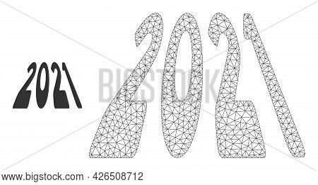 Mesh 2021 Perspective Digits Model Icon. Wire Frame Triangular Mesh Of Vector 2021 Perspective Digit