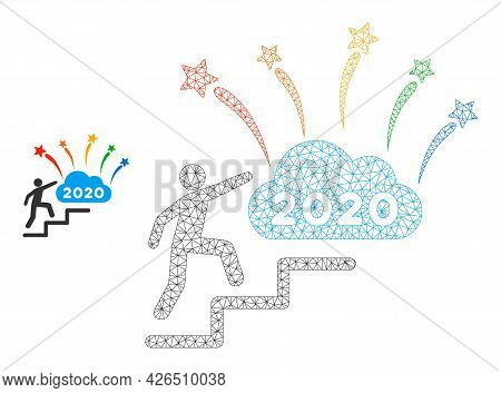 Mesh 2020 Fireworks Cloud Steps Model Icon. Wire Frame Polygonal Mesh Of Vector 2020 Fireworks Cloud