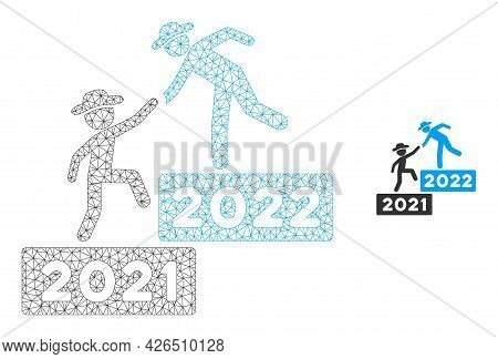Mesh 2022 Business Training Model Icon. Wire Frame Triangular Mesh Of Vector 2022 Business Training