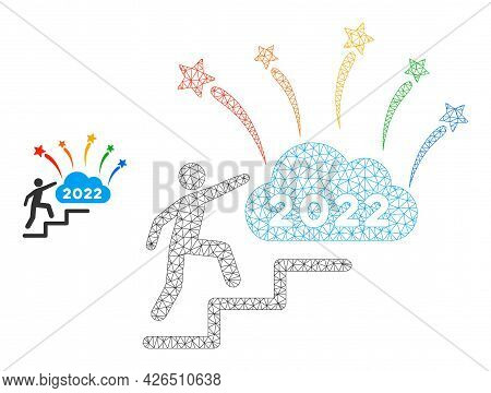 Mesh 2022 Fireworks Cloud Steps Model Icon. Wire Carcass Triangular Mesh Of Vector 2022 Fireworks Cl