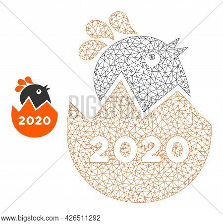 Mesh 2020 Hatch Chick Model Icon. Wire Frame Polygonal Mesh Of Vector 2020 Hatch Chick Isolated On A