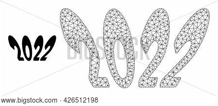Mesh 2022 Perspective Text Model Icon. Wire Carcass Triangular Mesh Of Vector 2022 Perspective Text