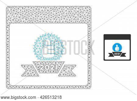 Mesh 2021 Award Calendar Date Model Icon. Wire Frame Polygonal Network Of Vector 2021 Award Calendar