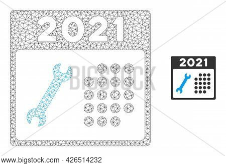 Mesh 2021 Repair Day Model Icon. Wire Frame Triangular Mesh Of Vector 2021 Repair Day Isolated On A