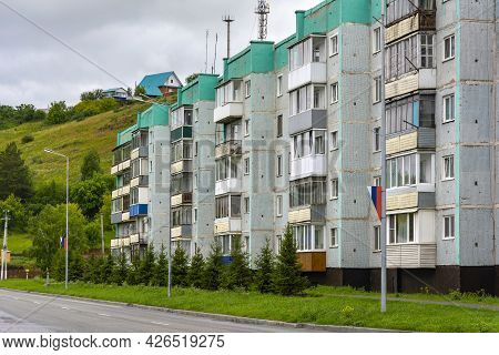Guryevsk, An Apartment Building On Lenin Street, Kemerovo Region-kuzbass