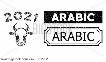 Mosaic 2021 Bull Organized From Rectangle Elements, And Black Grunge Arabic Rectangle Stamp With Not