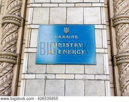 Kyiv, Ukraine - July 07, 2021. Signboard Of Ministry Of Energy Of Ukraine.