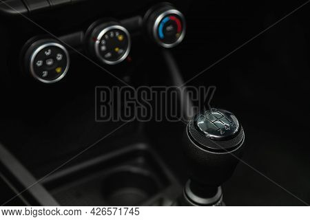 Novosibirsk, Russia - June 29, 2021: Renault Duster, Gear Shift. Automatic Transmission Gear Of Car
