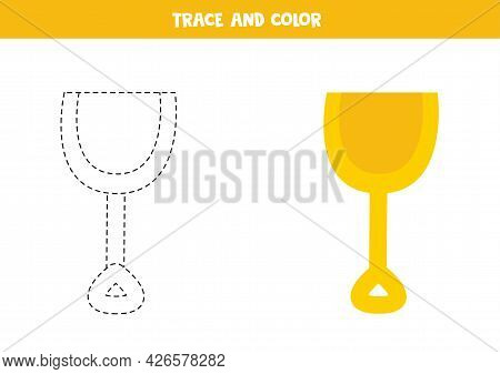 Trace And Color Cartoon Yellow Shovel. Worksheet For Kids.