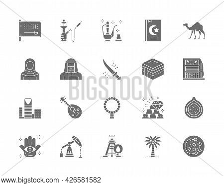 Set Of Saudi Arabia And Arabic Culture Gray Icons. Hookah, Arabian Tea, Holy Book, Camel, Mecca, Sky