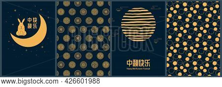 Mid Autumn Festival Rabbits, Moon, Mooncakes, Patterns, Chinese Text Happy Mid Autumn, Gold On Blue.
