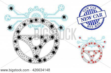 Mesh Polygonal Car Autopilot Scheme Icons Illustration With Outbreak Style, And Scratched Blue Round