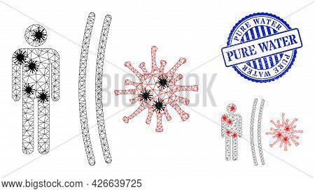 Mesh Polygonal Virus Shield Icons Illustration In Infection Style, And Rubber Blue Round Pure Water