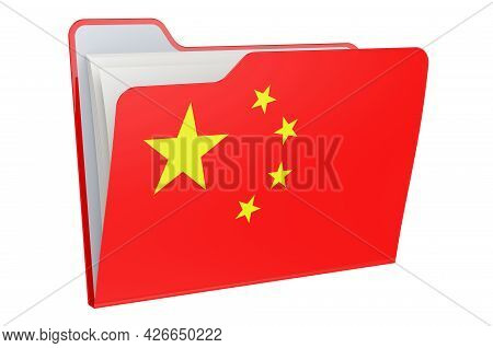 Computer Folder Icon With Chinese Flag. 3d Rendering Isolated On White Background