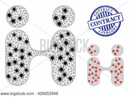 Mesh Polygonal Siam Twins People Symbols Illustration In Infection Style, And Grunge Blue Round Cont