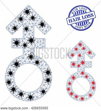 Mesh Polygonal Third Gender Symbol Symbols Illustration With Infection Style, And Rubber Blue Round