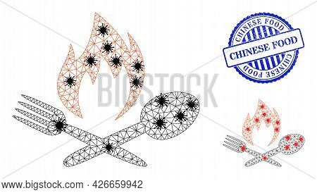 Mesh Polygonal Hot Food Symbols Illustration With Outbreak Style, And Rubber Blue Round Chinese Food