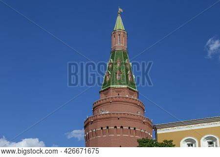 Arsenal Tower Of The Moscow Kremlin, Russia.