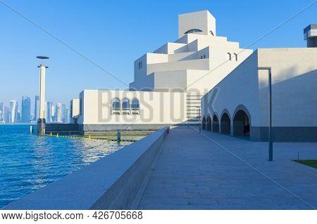 The Museum Of Islamic Art (mia) With Blue Sky In Doha, Qatar