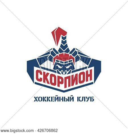 Hockey Sports Team Emblem. Text In Russian - Scorpio, Hockey Club. Blue Character In A Red Helmet On