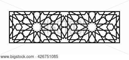 Template Islamic Pattern For Laser Cutting Or Paper Cut. Vector Illustration.